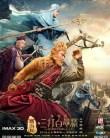 The Monkey King 2 2016 online subtitrat romana