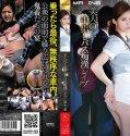 Filme porno 2016 cu japoneze futute in autobuz HD