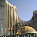 CEDEAO : La BIDC autorisée à investir environ 22 milliards Cfa dans cinq projets