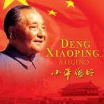 La révolution capitaliste de la Chine