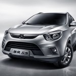 JAC Motors Celebrates Its 51st Anniversary