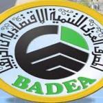 La BADEA dégage une enveloppe de 320 millions de dollars pour financer ses projets en 2016