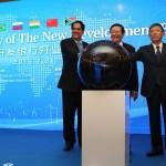 La Banque des BRICS se positionne en Afrique
