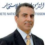 Maroc: La SNI ne cède plus ses actions dans le capital d'Attijariwafa Bank