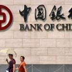 Maurice : la banque de Chine obtient sa licence d'exploitation