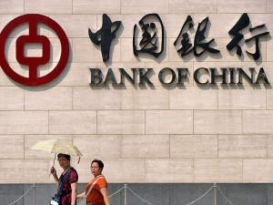 bank-of-china-300x225