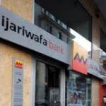 Attijariwafa se lance dans la gestion d'actifs au Cameroun