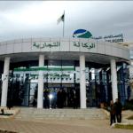 AlgérieTélécom pourrait devenir la 6èmeentreprise cotée sur la Bourse d'Alger