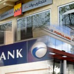 Trois banques marocaines aux African Banker Awards2016