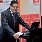 Attijariwafa bank lance le service «Fawatir» pour le paiement multicanal