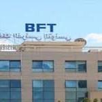 Dossier BFT: la douloureuse pour l'Etat tunisien