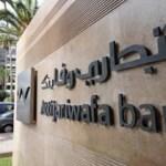Attijariwafa Bank: meilleure Banque au Maroc en 2016