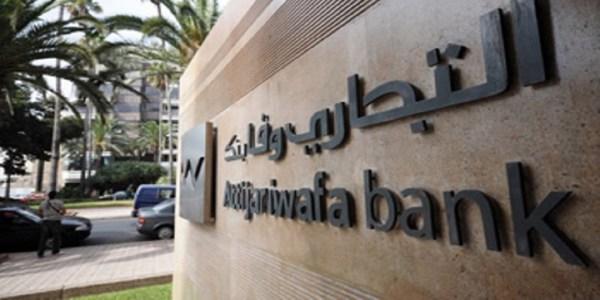 Économie: Attijariwafa bank reçoit le prix de la meilleure banque en 2016 au Maroc