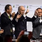 Historique : l'accord de Paris entre en vigueur