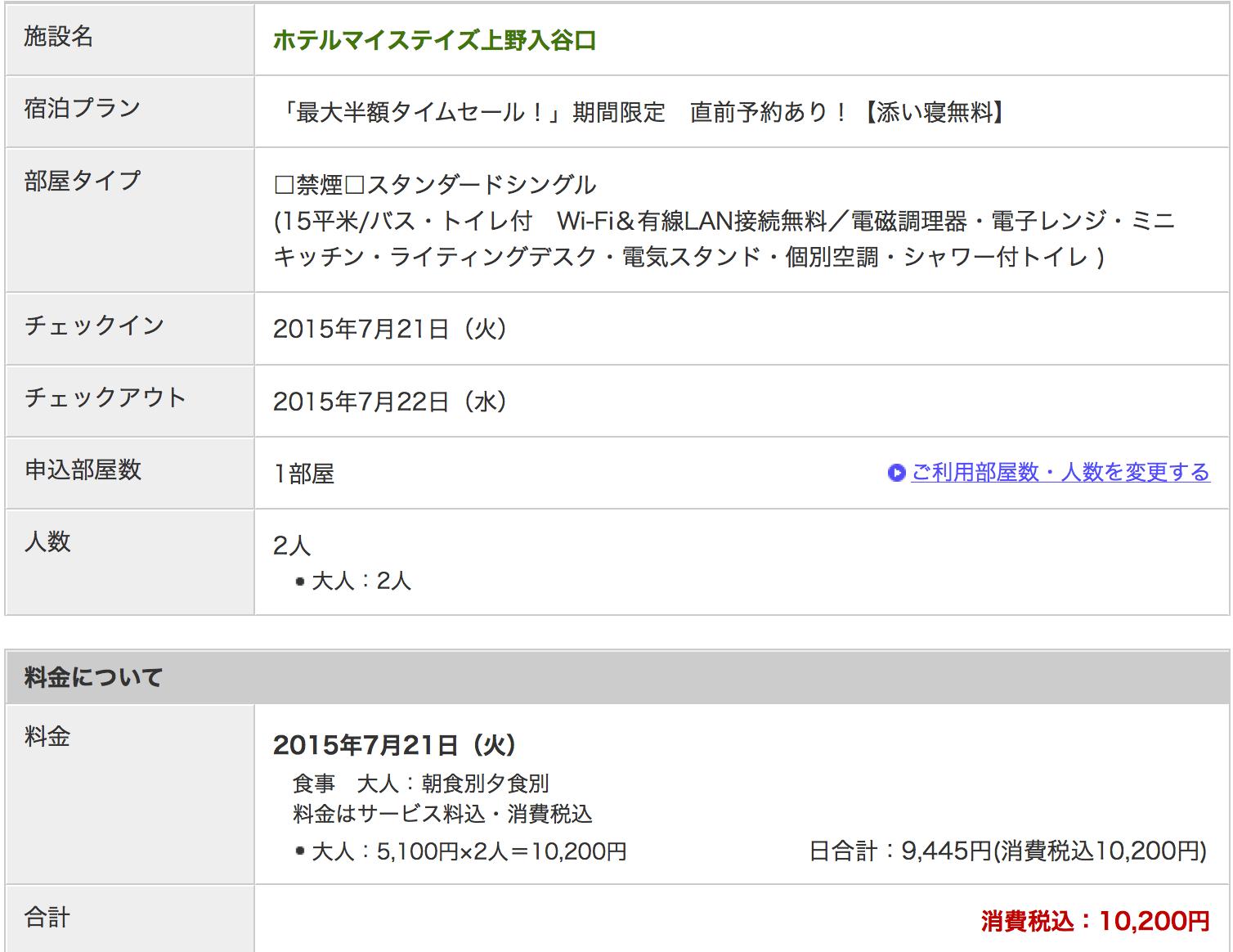螢幕快照 2015-06-03 下午9.43.10