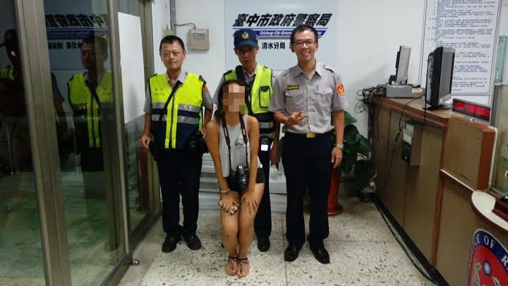 港籍正妹航站手機遺失_體驗臺灣警察人情味