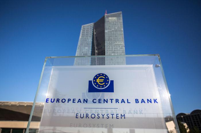 Sede della Bce