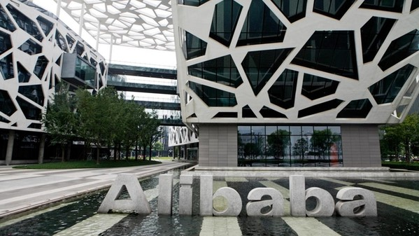 Alibaba eyes buyback of stake owned by Yahoo