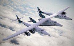Spazio: le prime gite organizzate per i turisti a partire dal 2018. Un volo suborbitale costerà 250.000 dollari (video)