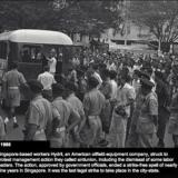 Hydril Strike, 1986