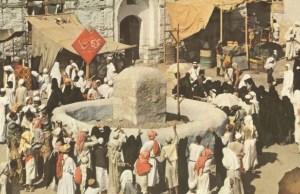 Hajj Back in 1953