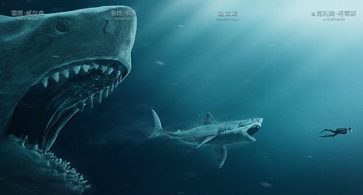 the meg trailer and poster released