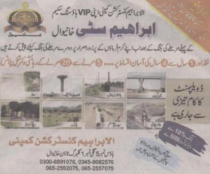 Ibrahim City Khanewal - Residential Plots for Sale