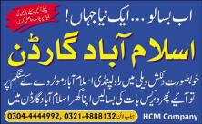 Islamabad Gerdens Housing Project