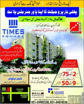 Times Squire Karachi by Thara Group