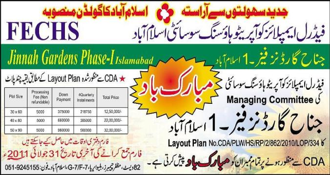 FECHS - Jinnah Gardens Phase I Islamabad - Plots for Sale