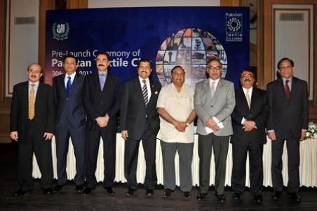 Pakistan Textile City pre laounch ceremony