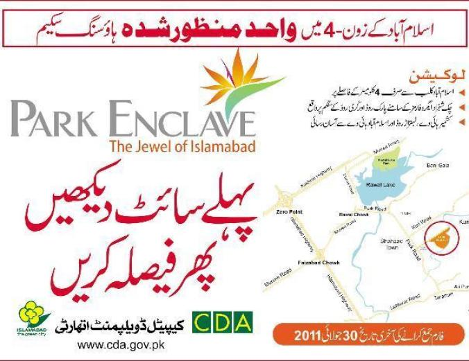 Park Enclave Housing Islamababad - Appoved by CDA