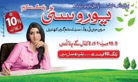 Euro City Housing Scheme Srai Alamgir Kharian