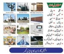 Al Jalil Garden Housing Scheme Lahore - Facilities and features