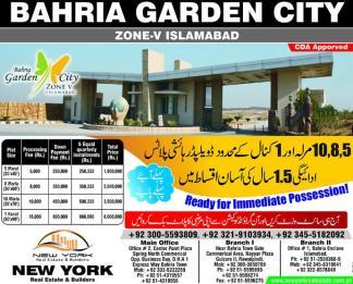 Bahria Garden City Housing Scheme Islamabad