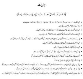 Eden Place Housing Scheme Lahore - Instructions