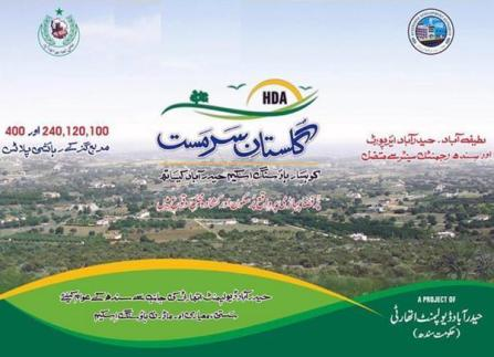 Gulshan i Sarmast Housing Scheme Hyderabad