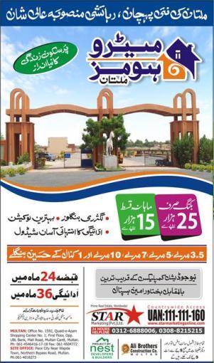 Metro Homes Multan - Contact Detail Brochure