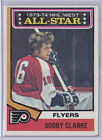 1974 75 TOPPS NR or better 73 74 West ALL STAR Bobby CLARKE 376