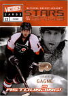 2009 10 Upper Deck Victory Stars of the Game SG12 Simon Gagne NM MT