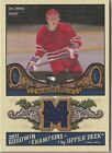 2011 Goodwin Champions Eric Lindros Jersey M EL