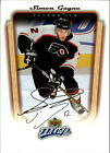 2005 06 FLYERS Upper Deck MVP 279 Simon Gagne