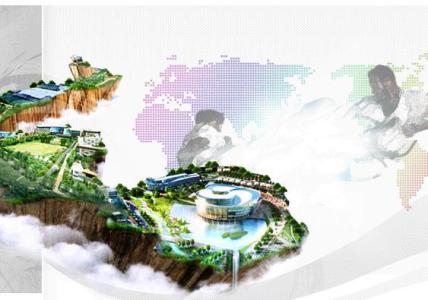 Viaje Bekdoosan a Korea 2013