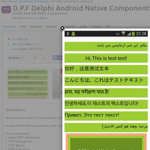 DPF Native Android Components For Firemonkey