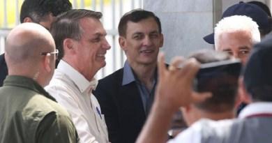 Bolsonaro-aposta-na-Mega-Antonio-Cruz-Agencia-Brasil
