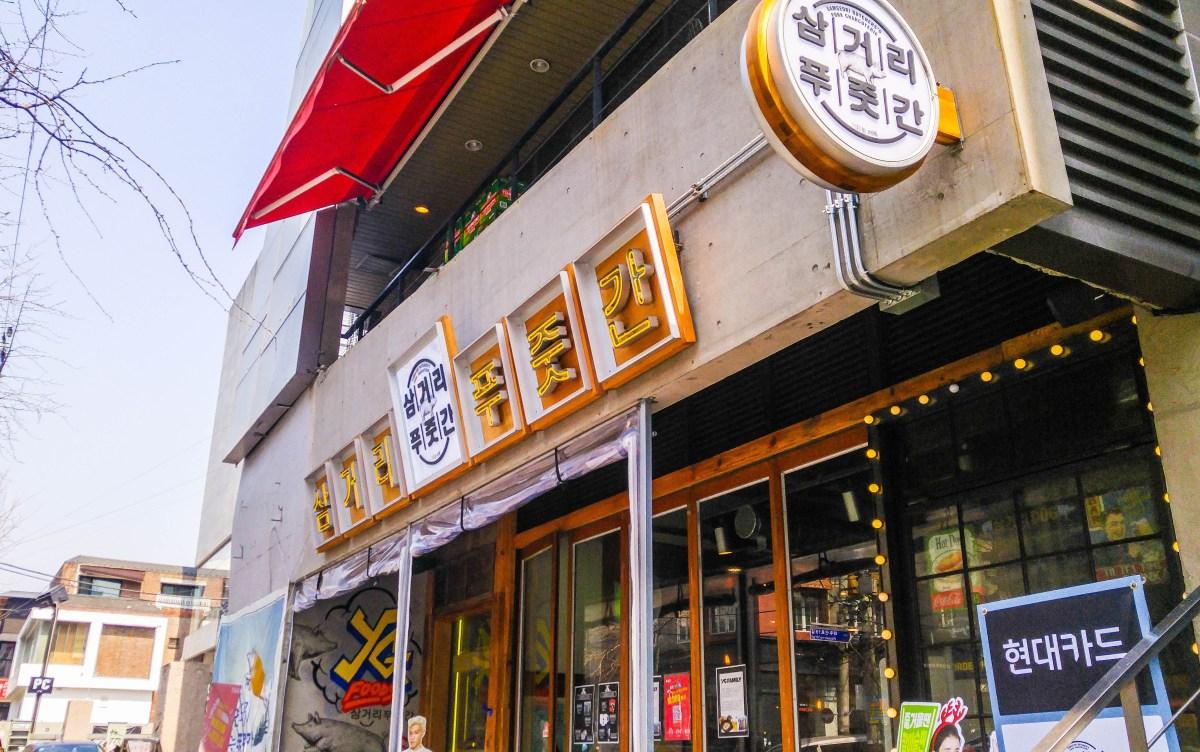 Samgeori Butcher's in Hongdae