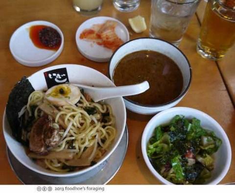 ir_my_plate