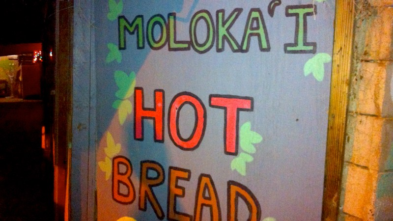 molokai hot bread