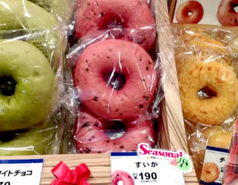 This Japanese Shop Makes Watermelon Bagels For Some Reason