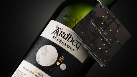 Ardbeg Supernova: proving that gravity can apparently change the taste of whisky.